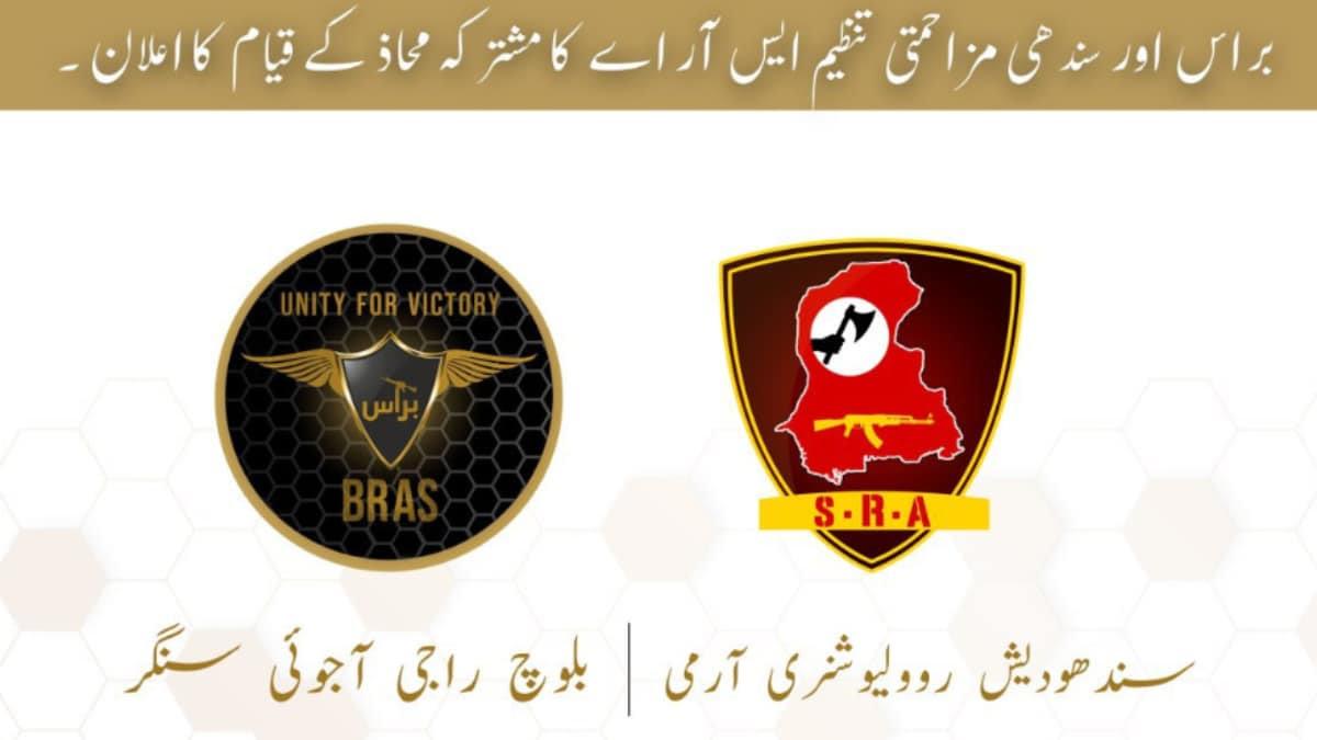 File photo of for Baloch Raji Ajoi Sanga